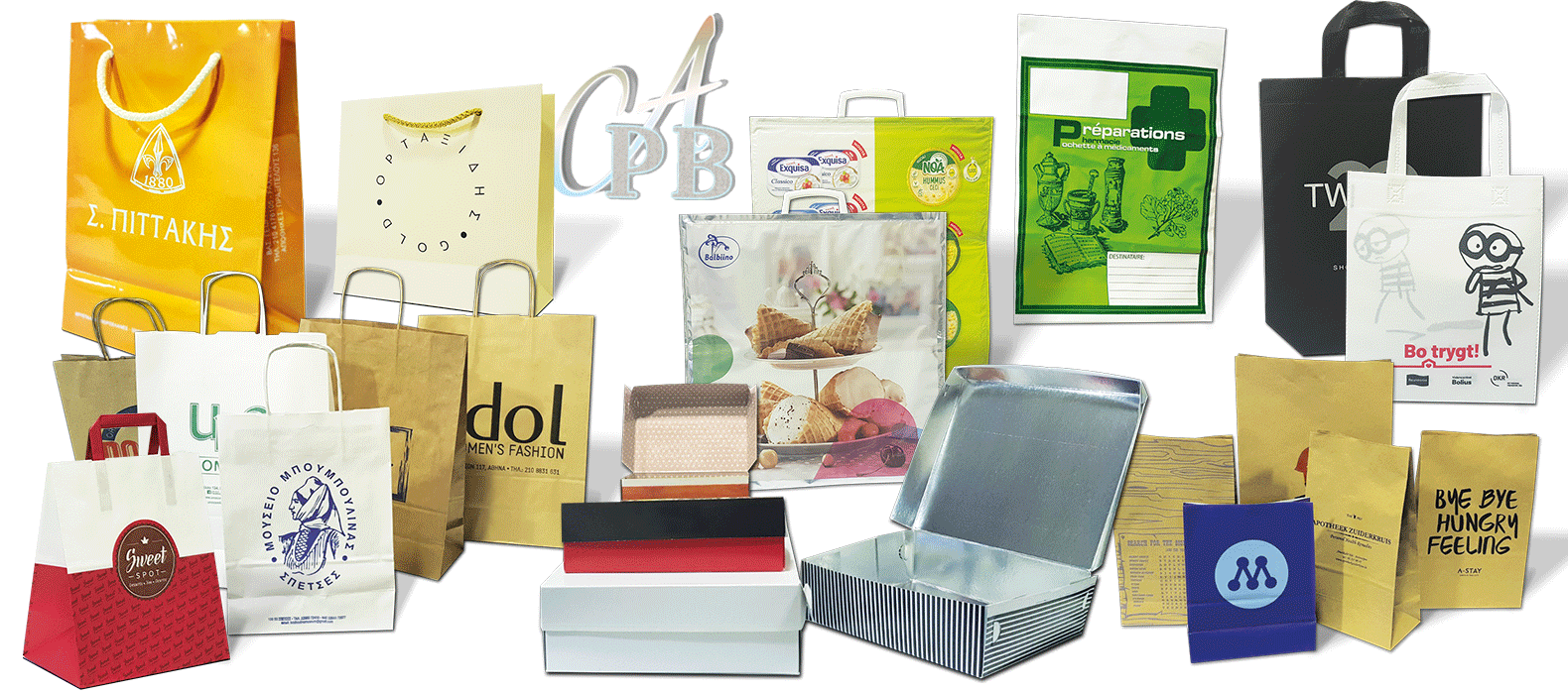 προϊόντα